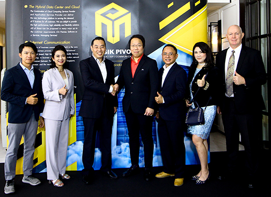 "งาน ""One Stop Shop Cloud Technology"