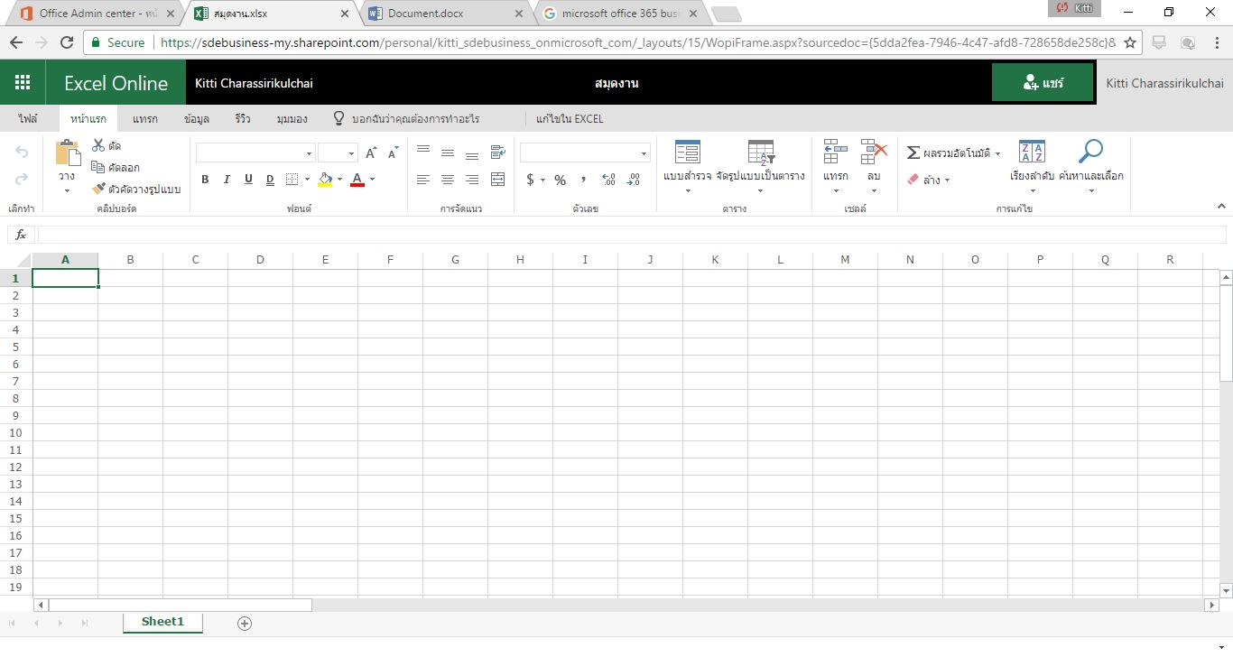 VSM365 - Office 365   buy 1 year free 1 month